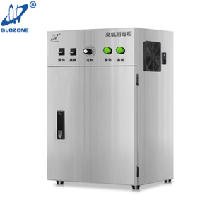 Tableware UV Disinfection Cabinet for Home