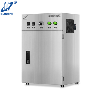 UV Ozone Disinfection Sterilization Cabinet For Archive Office Bank Using